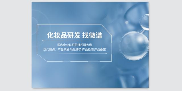 黑龙江橡胶测试需要多少钱 欢迎咨询 上海微谱化工供应