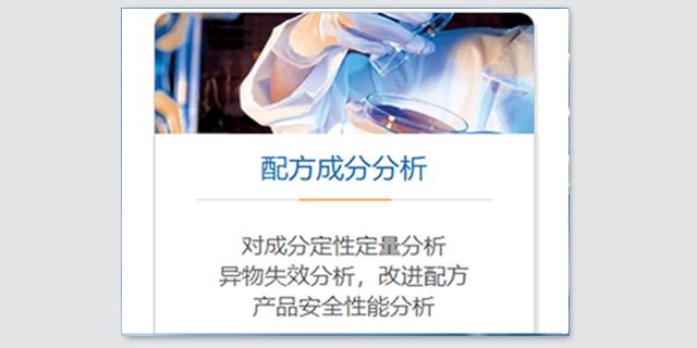 新疆橡胶检测多少钱 欢迎咨询 上海微谱化工供应