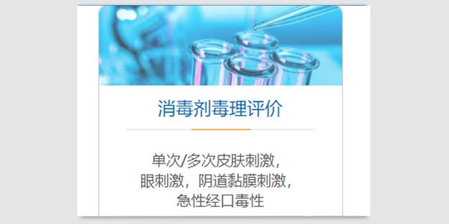 山东胶水配方还原多少钱 欢迎咨询 上海微谱化工供应
