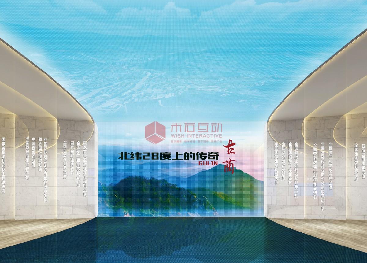 安徽知名城市展覽館優選企業 值得信賴 未石互動科技供應