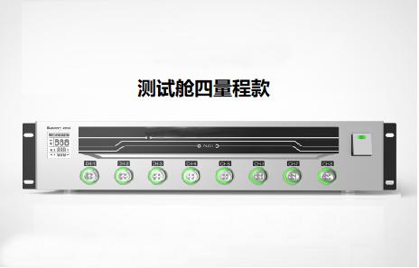 徐州MACCOR电池测试仪厂家 值得信赖 武汉格瑞斯新能源供应