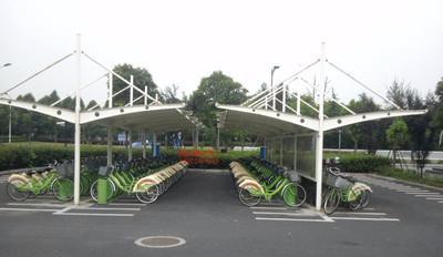 怎么选购膜结构自行车棚方案,膜结构自行车棚