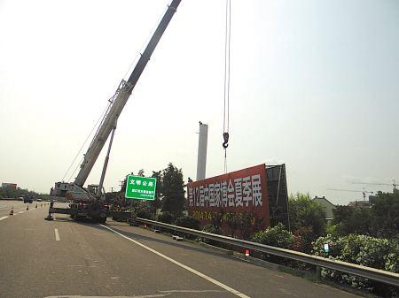 黃陂區工程拆除收費合理 客戶至上 武漢萬順嘉業物資回收供應