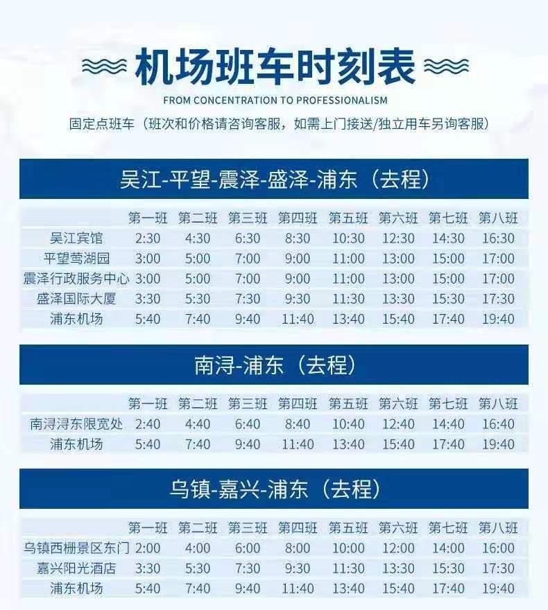 安徽优良旅游包车性价比高 创新服务「吴江桃源旅游客运供应」