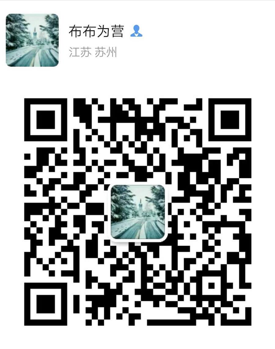 吴江市顺志纺织品有限公司