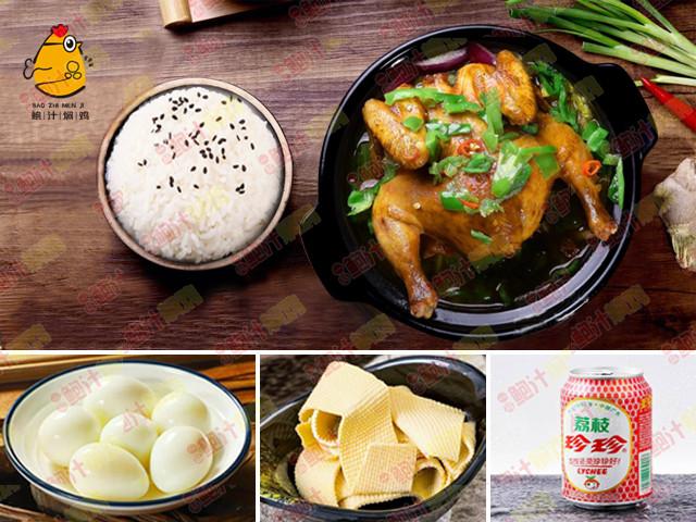 鶴崗燜雞總部「外婆燙飯供」