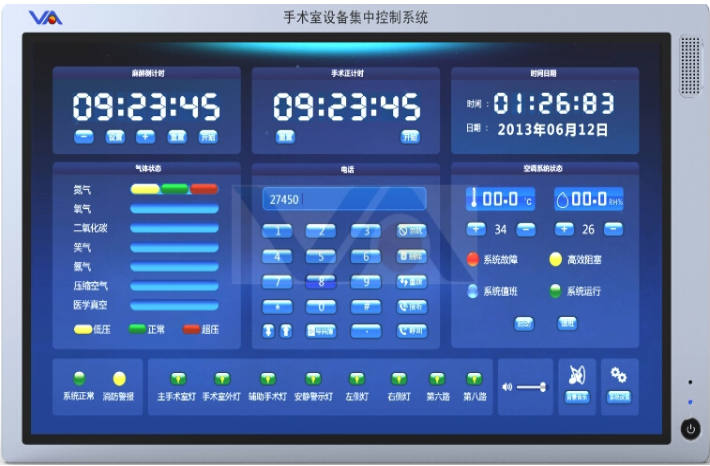 华南基于移动平台的ICU探视对讲的认识 诚信为本「深圳市威视爱普科技供应」