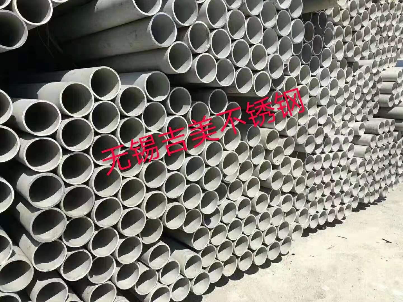 安徽专业不锈钢焊管销售价格「无锡吉美不锈钢供应」