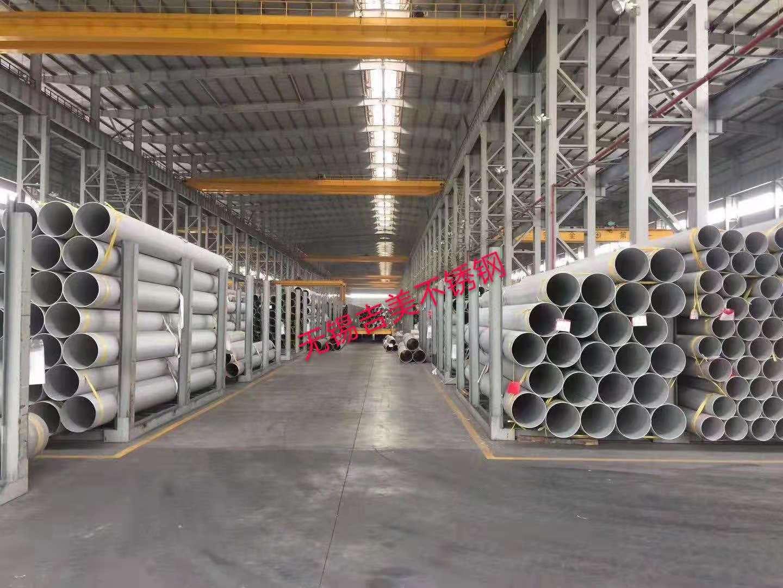 上海直销不锈钢焊管全国发货「无锡吉美不锈钢供应」