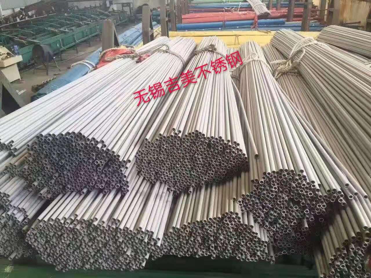 唐山提供不锈钢焊管厂「无锡吉美不锈钢供应」