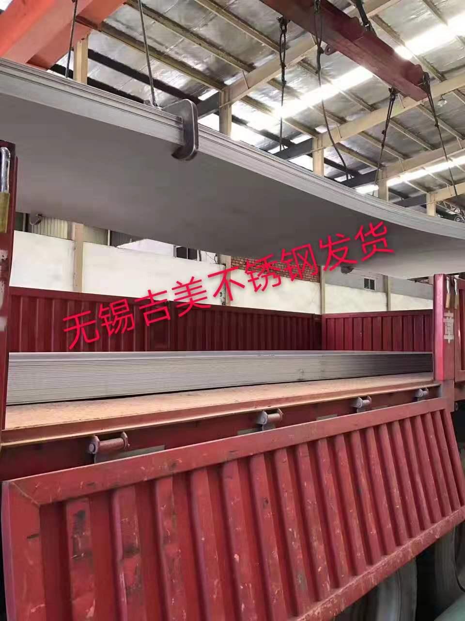 石家庄定制不锈钢焊管供应厂家,不锈钢焊管