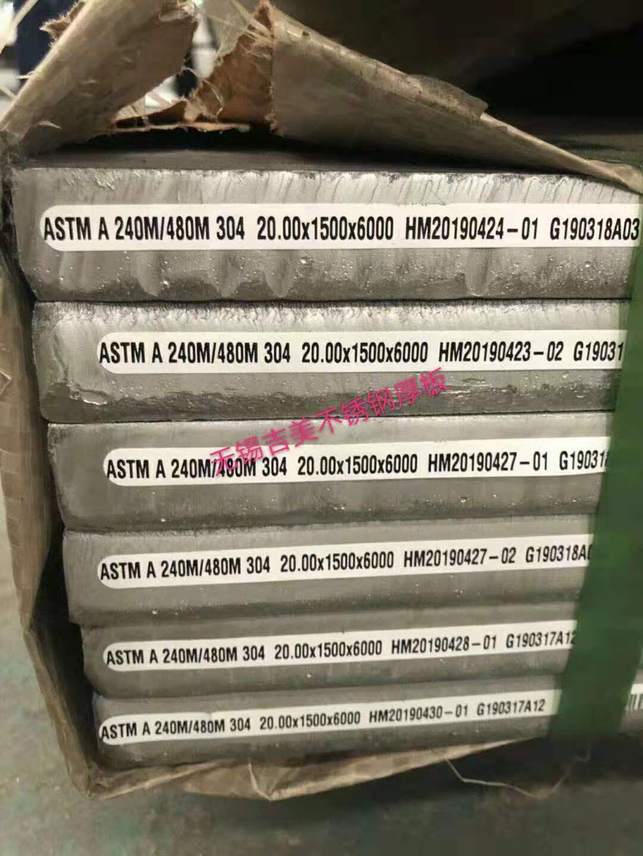 张家港无缝不锈钢焊管批发,不锈钢焊管