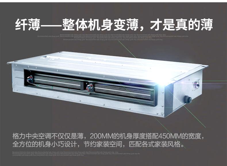 专业中央空调热销 真诚推荐「 无锡仁通电器供应」