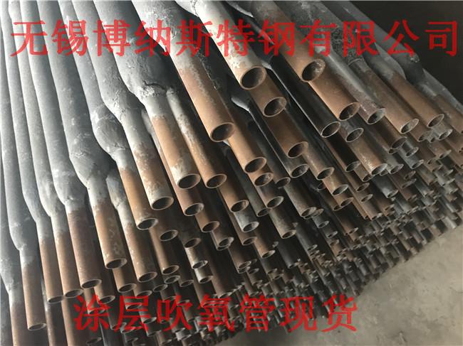 衡陽吹氧管全國發貨 服務至上 無錫博納斯特鋼供應