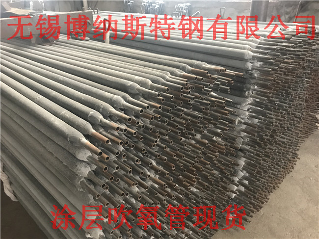 High temperature resistant 1-inch oxygen blowing pipe with large quantity, excellent service, and supreme service
