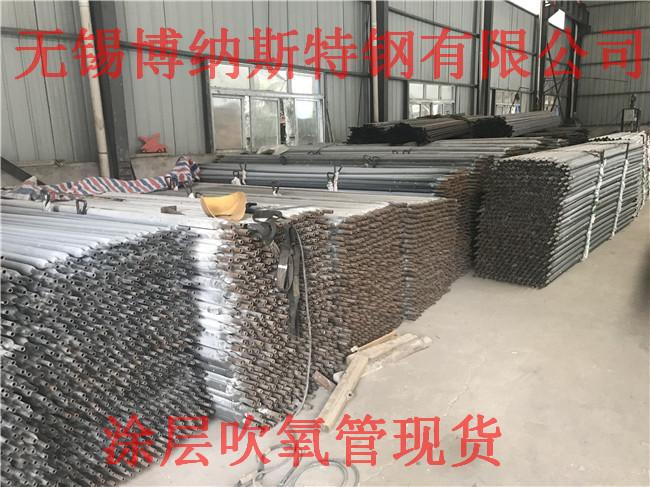 盐城库存吹氧管值得信赖 创新服务 无锡博纳斯特钢供应