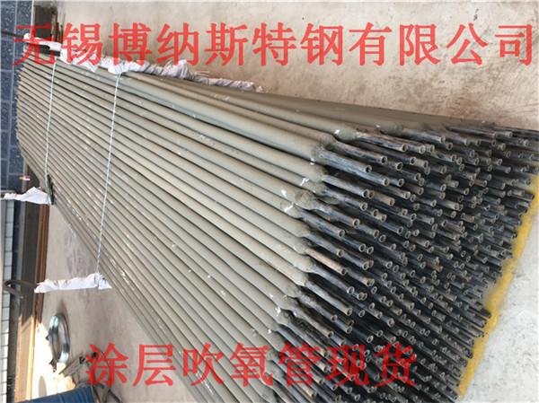 扬州正规吹氧管找哪家 值得信赖 无锡博纳斯特钢供应