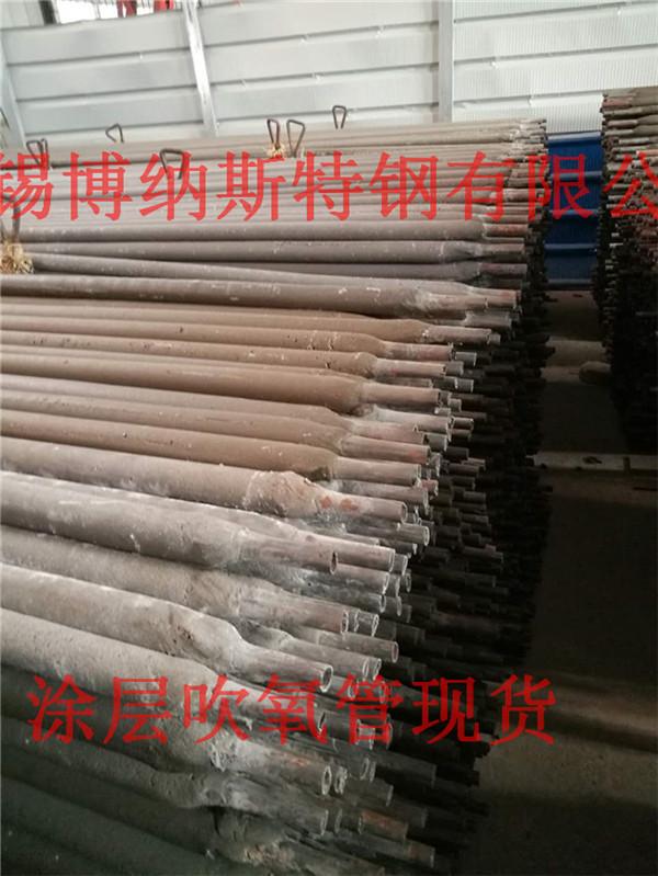 武汉4分6米涂层吹氧管 创新服务 无锡博纳斯特钢供应