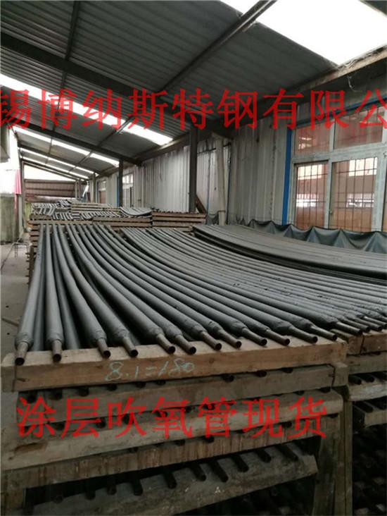 冶炼吹氧用销售吹氧管销售厂 来电咨询 无锡博纳斯特钢供应