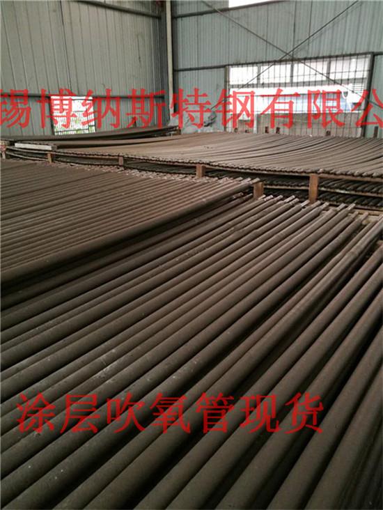 衡阳知名吹氧管厂家现货 来电咨询「无锡博纳斯特钢供应」