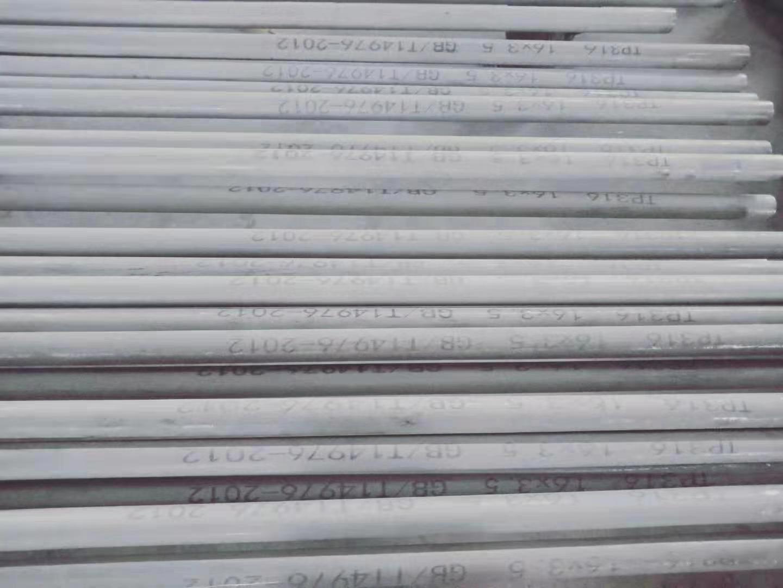 廣西不銹鋼落水溝圖片 創新服務 無錫昌盛源金屬制品供應