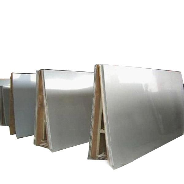 河北310s不锈钢板卷材 真诚推荐 无锡昌盛源金属制品供应