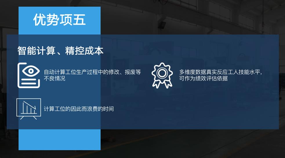 江西MES系统制造厂家 无锡功恒精密机械供应