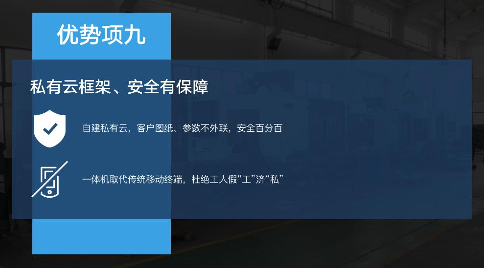 甘肃MES系统怎么用 无锡功恒精密机械供应
