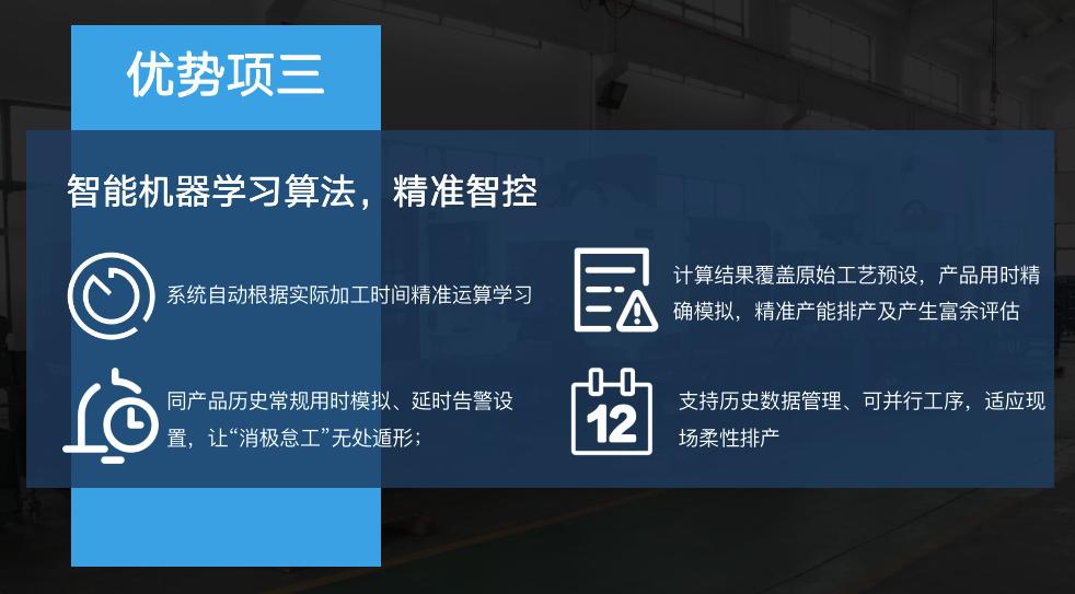 四川MES系统销售 无锡功恒精密机械供应