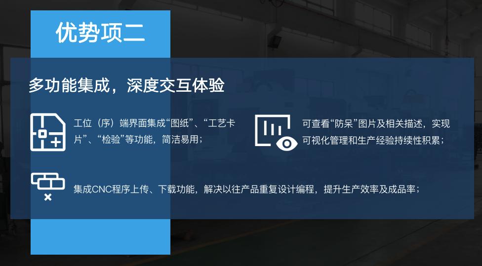 嘉兴MES系统 无锡功恒精密机械供应