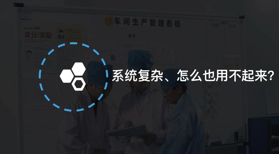 山西MES系統推薦廠家「無錫功恒精密機械供應」