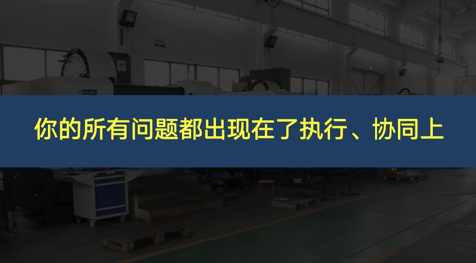 安徽通用智能制造系统功能 无锡功恒精密机械供应