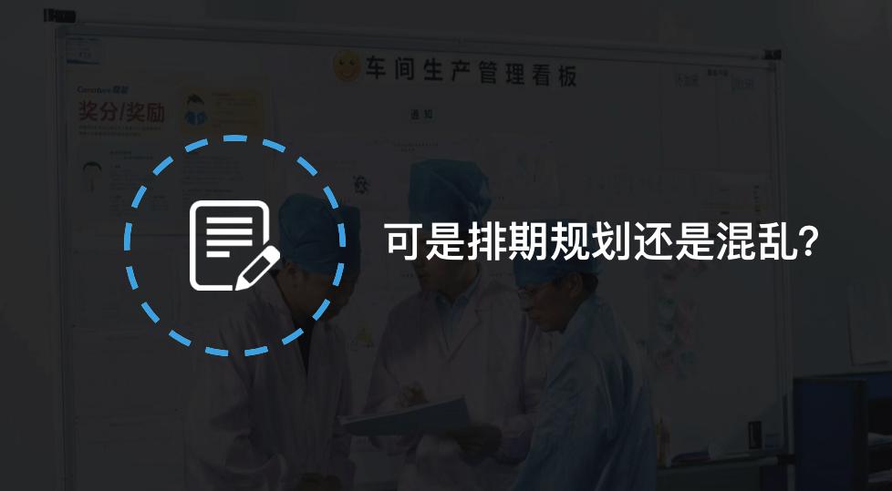 北京MES系統應用范圍