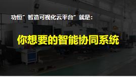 北京官方智能制造系统应用范围,智能制造系统
