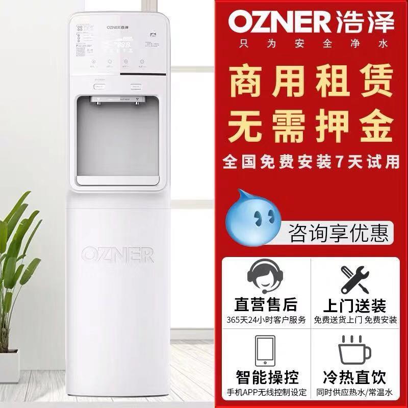贵州炫白立式商用净水器哪家强,炫白立式商用净水器