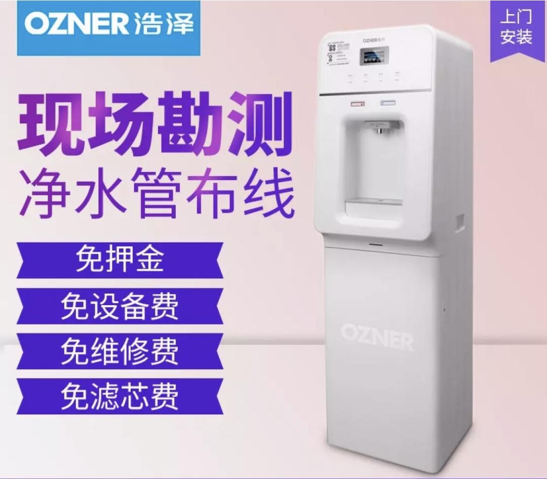 湖南商用旗舰立式净水器厂家直供,商用旗舰立式净水器