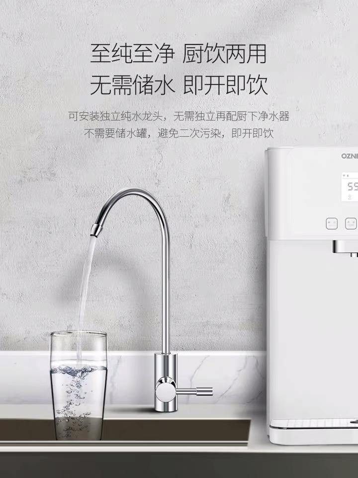 山东厨上直饮净水器厂家报价,厨上直饮净水器