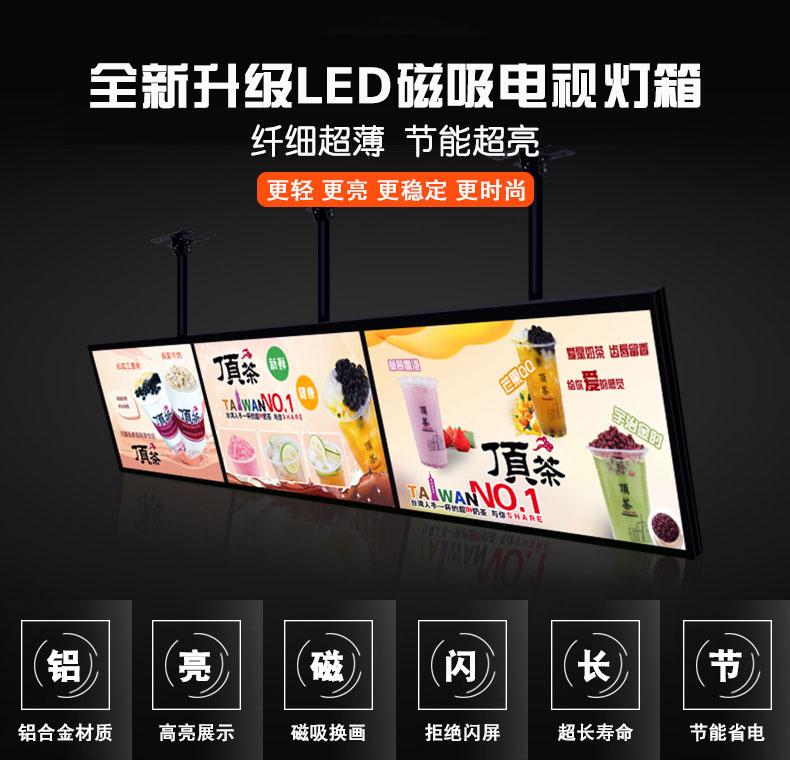 浙江广告软膜天花吊顶哪里买 贴心服务「无锡金特广告传媒供应」