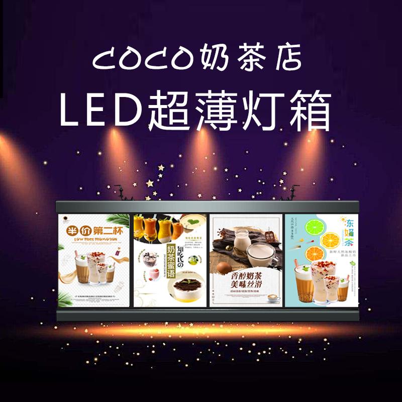 上海广告海报框多少钱 服务至上「无锡金特广告传媒供应」