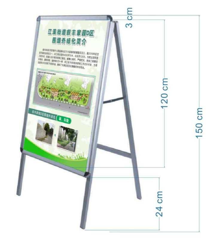 上海本地經典手提式海報架銷售價格 信息推薦「無錫金特廣告傳媒供應」