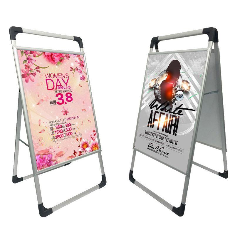 濱湖區銷售經典手提式海報架 客戶至上「無錫金特廣告傳媒供應」