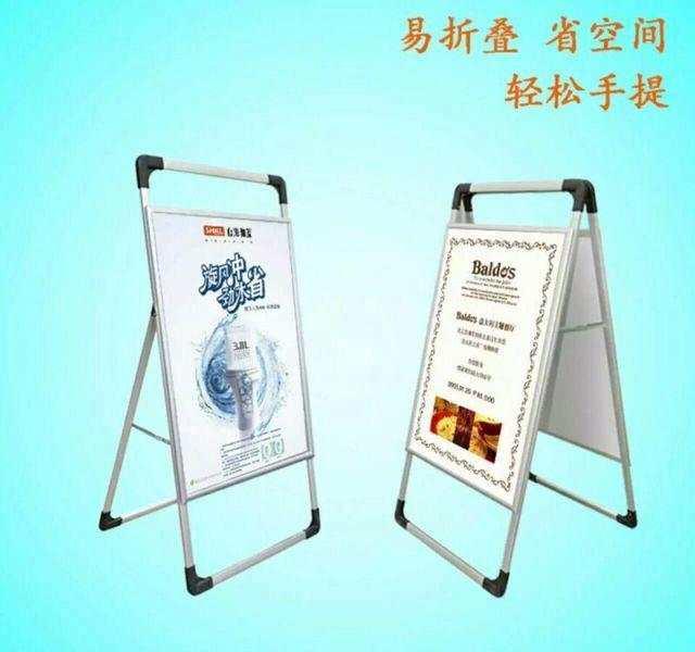 江阴全新经典手提式海报架厂家拿货价格 信息推荐「无锡金特广告传媒供应」