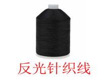四川反光丝招商信息「无锡露米娅纺织品供应」
