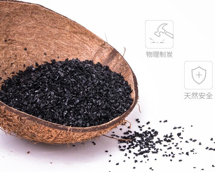 南京椰殼活性炭要多少錢 信息推薦 江蘇麥科特炭業供應