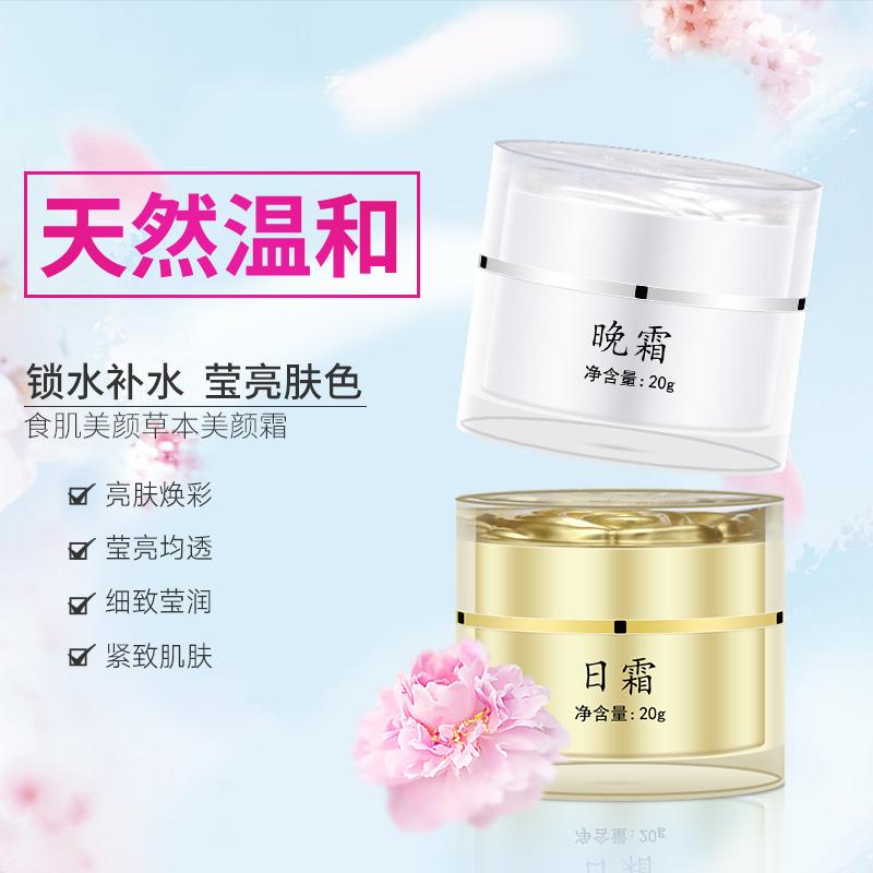 广州销售食肌美颜信赖推荐 创新服务「中国香港莫凡思集团供应」