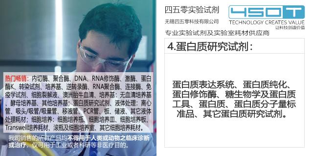 NEB上海代理 欢迎来电 无锡四五零科技供应