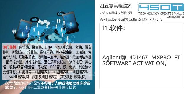 dianova上海代理 诚信为本 无锡四五零科技供应