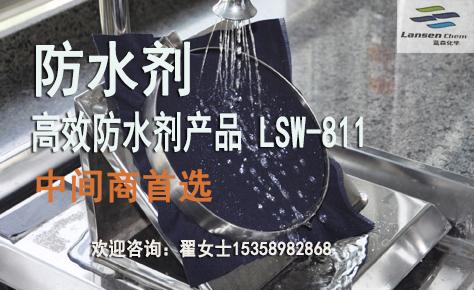 无锡市田鑫化工有限公司
