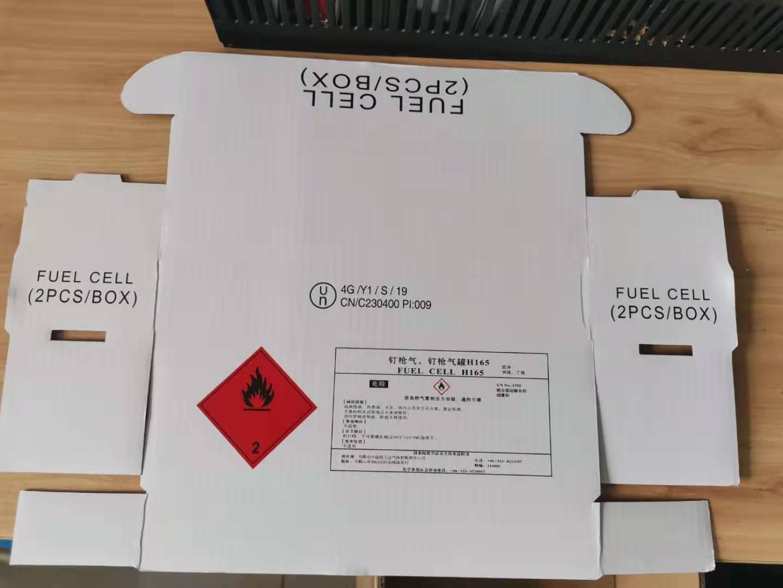 沧州4GV危险品纸箱 服务至上 无锡威马行包装制造供应