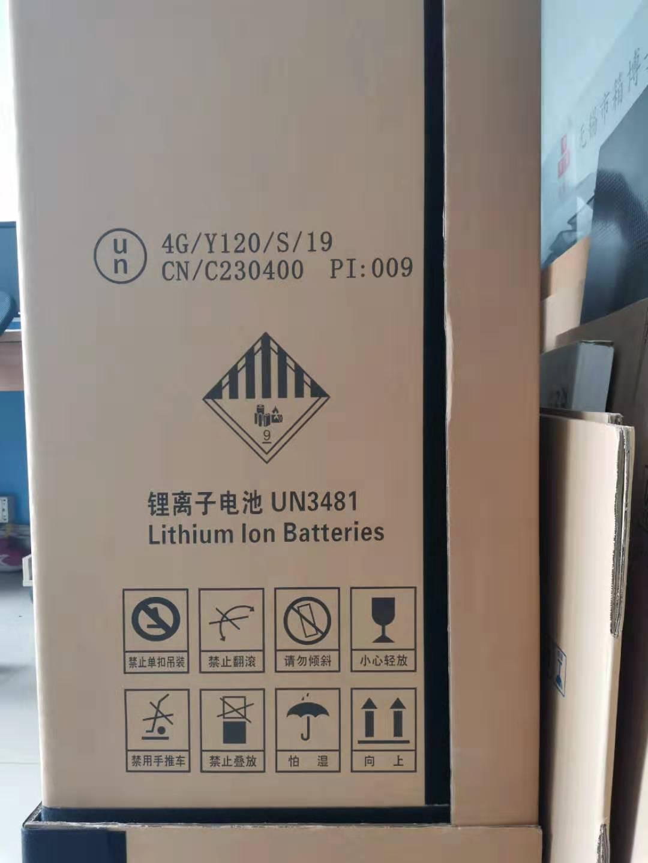 珠海4GV纸箱咨询热线 诚信经营 无锡威马行包装制造供应